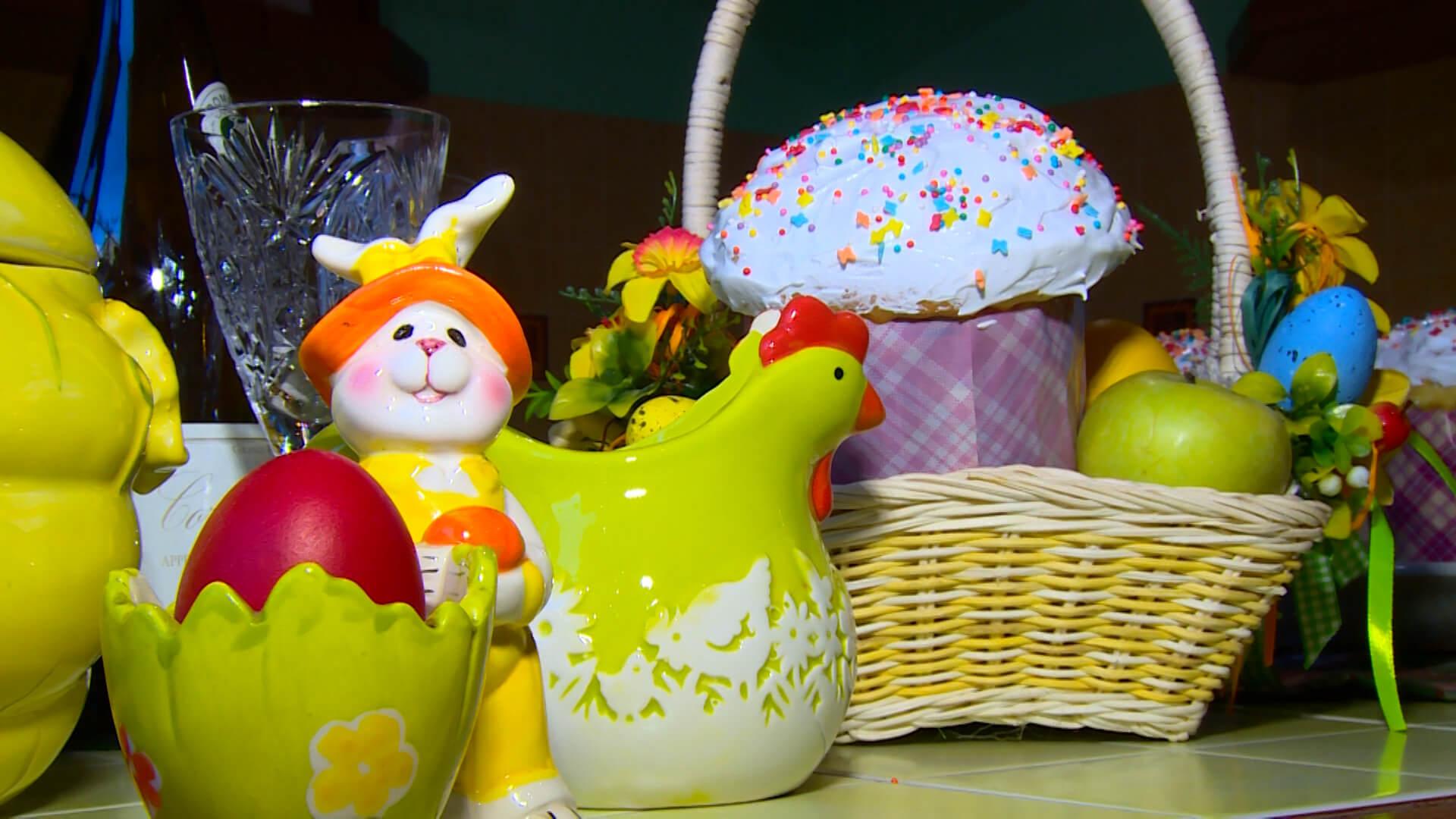 Easter Naya Polo