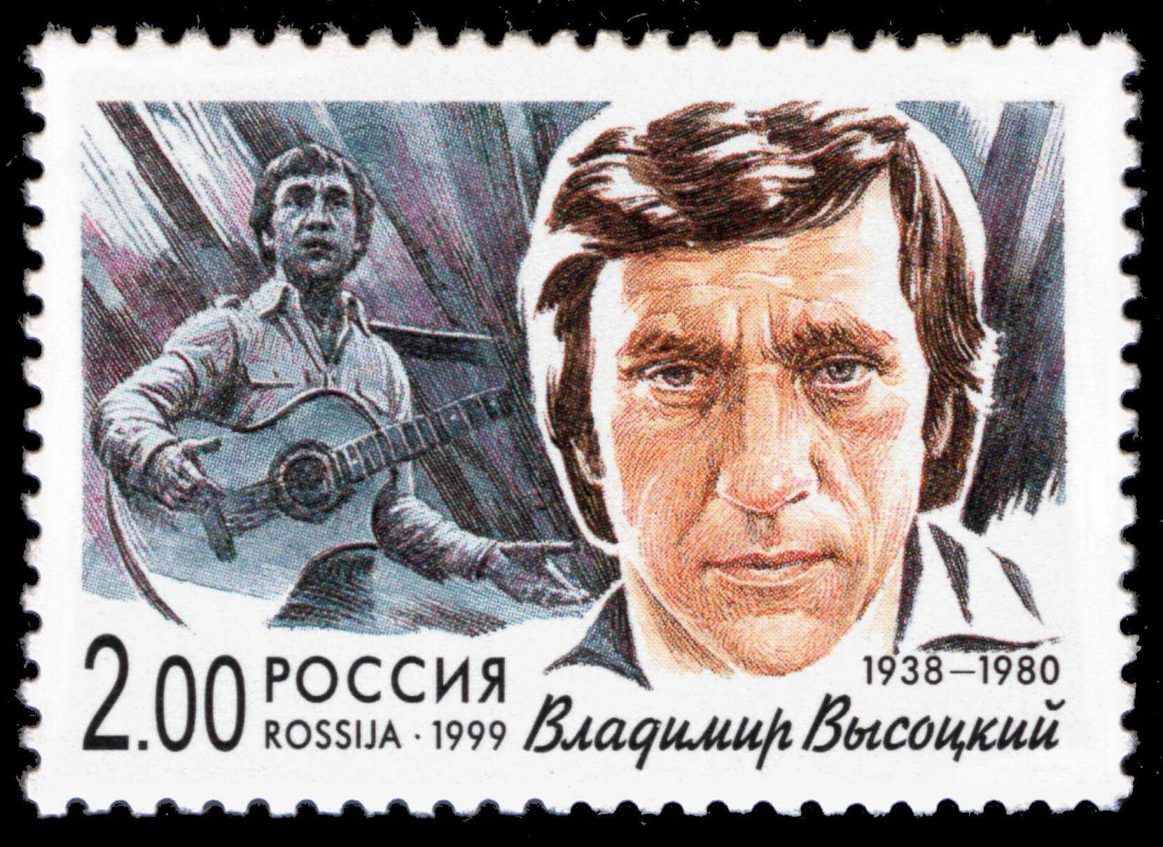 Vladimir Vysotsky - Russian culture