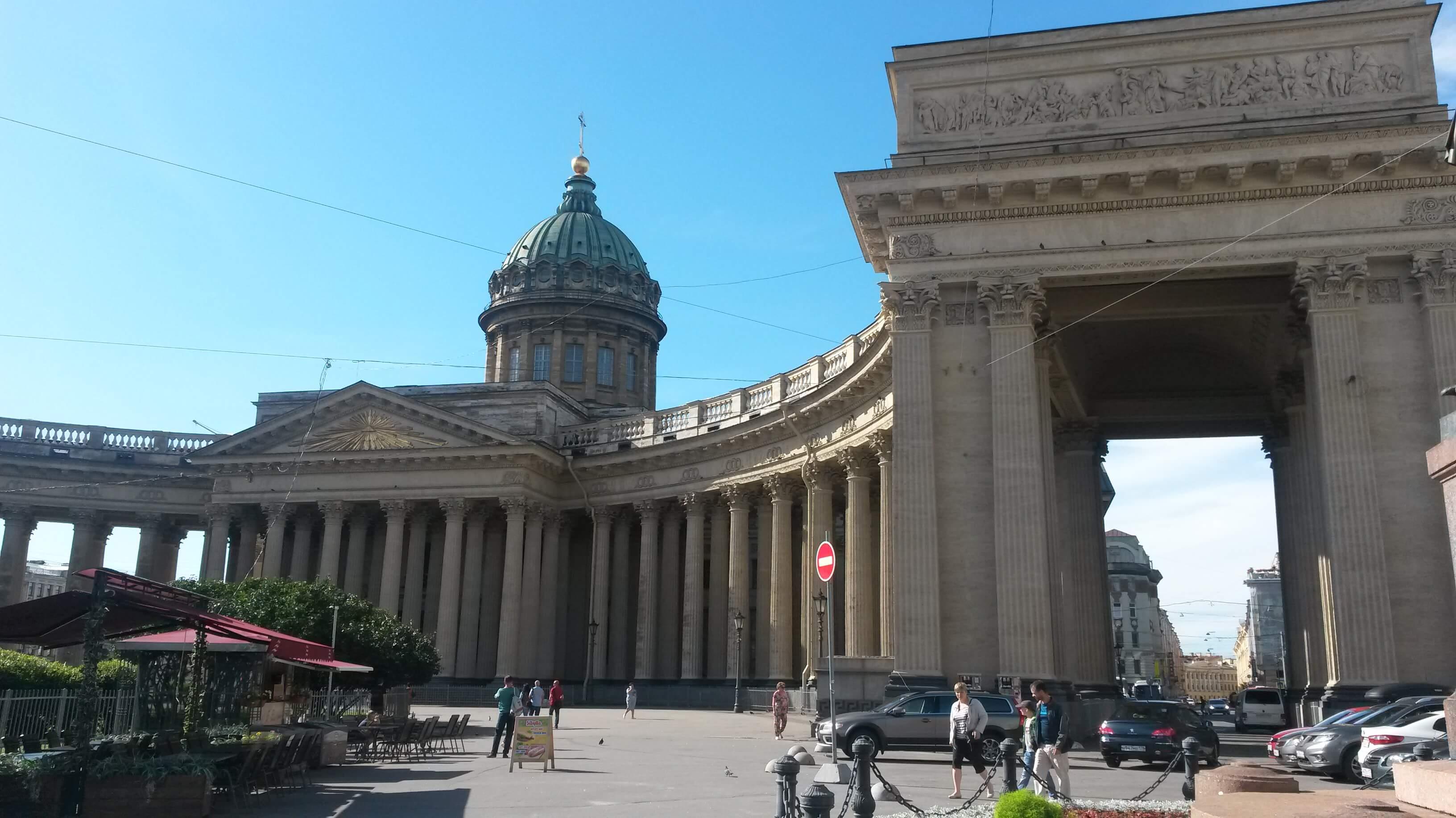 Saint- Petersburg