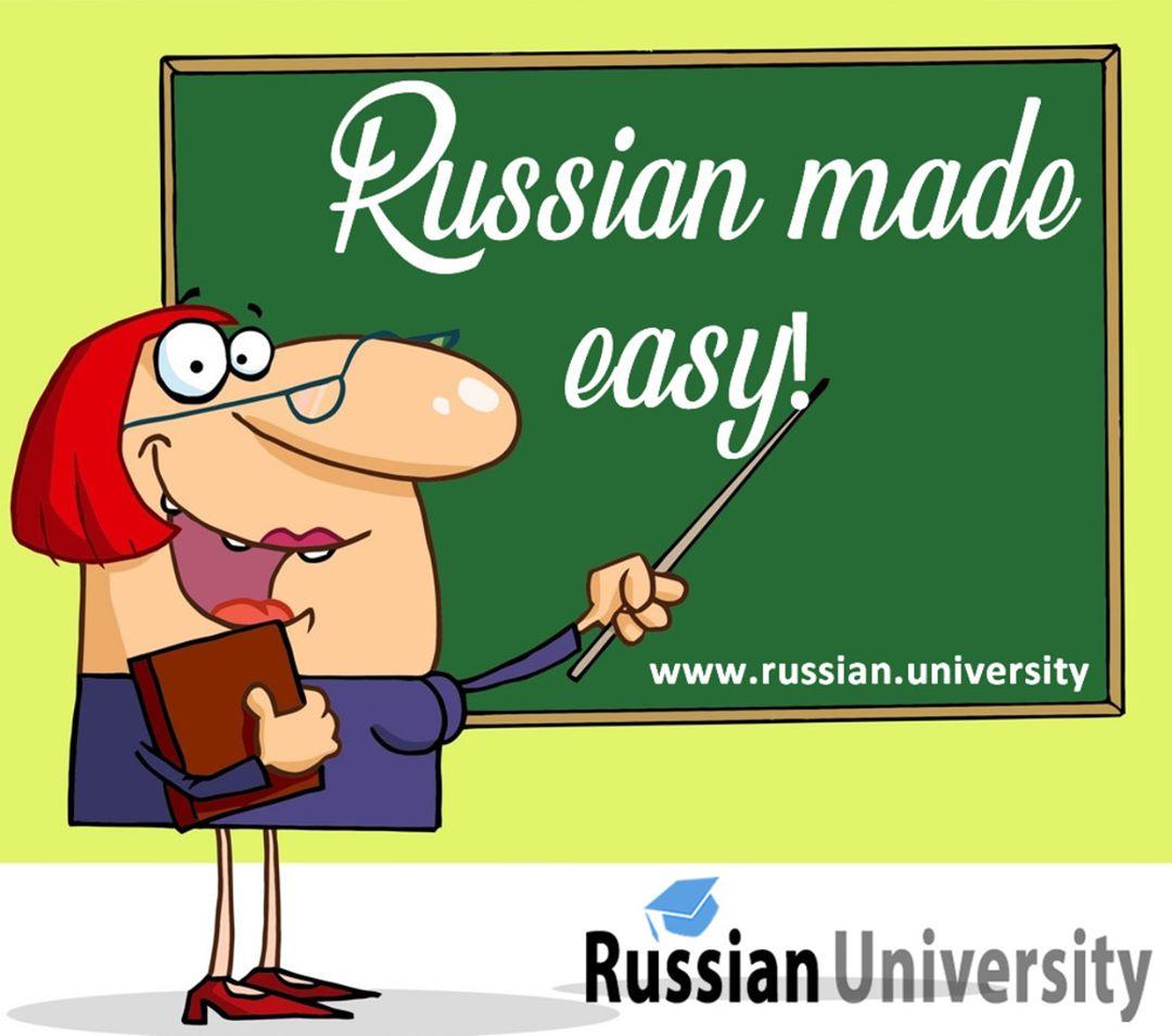 Best way to learn Russian