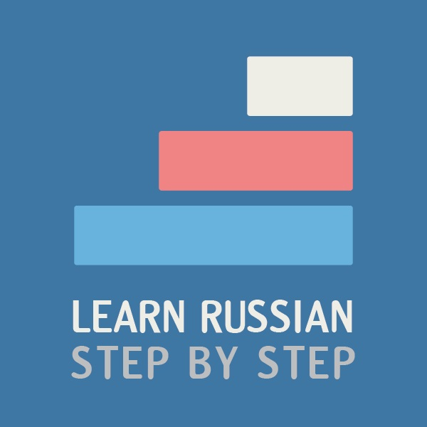 Russian step by step
